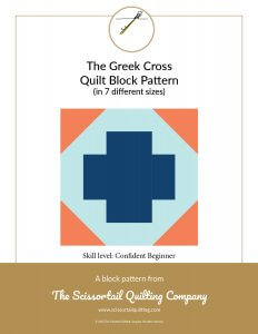 Click to download pattern for the Greek Cross Quilt Block